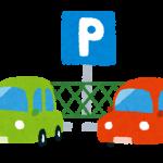 【名古屋】平和公園の駐車場事情、交通規制の入る日、臨時バス