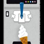 【札幌市と周辺】ロイズソフトクリームを食べれる場所と注意点