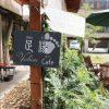 1日遊べる道の駅!愛知県のエンタメ体験型「道の駅」おすすめ4選