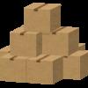 ハコモの段ボール家具「ダンカグ」販売店・通販サイト