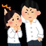 【動画あり】壁ドン体操のやり方と体験談からの注意点!
