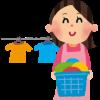 【超簡単】重曹や石けん以外の何度も使える自然派洗濯洗剤