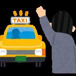 【名古屋タクシー】お迎え&配車無料はどこ?送迎・配車料比較