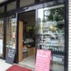 【名古屋市内】自然派に嬉しいオーガニックカフェ・レストラン